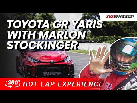 Toyota GR Yaris 360° Hot Lap Experience with Marlon Stockinger | ZigWheels.Ph