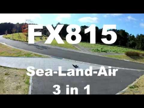 FX815 2.4G Sea-Land-Air 3 in 1 Hydro-foam Glider RC Airplane