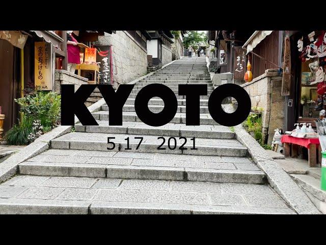 【緊急報告】今の京都です (5月17日 日曜日) walking around KYOTO NOW