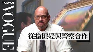 請搶容易轉手的!「前職業珠寶搶匪」解密好萊塢電影:「就算搶了一卡車的畢卡索畫作,也沒人敢買的!」|拆解經典電影|Vogue Taiwan
