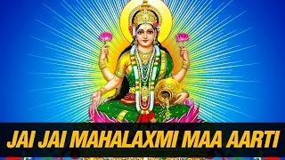 Jai Jai Mahalaxmi Maa Aarti with Lyrics - YouTube
