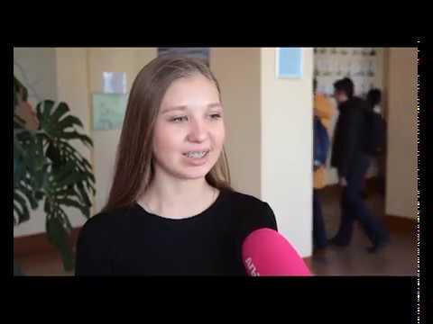 Вестник городской Думы. Выпуск 24 октября 2019 года