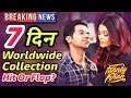 Fanney Khan 7th Day Collection | Hit Or Flop? | 1st Week Worldwide Collection