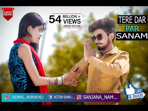 Tere Dar Par Sanam || latest remix || Cute Romantic love story || sunil kirade