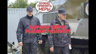Интересные факты о рыболовстве в россии