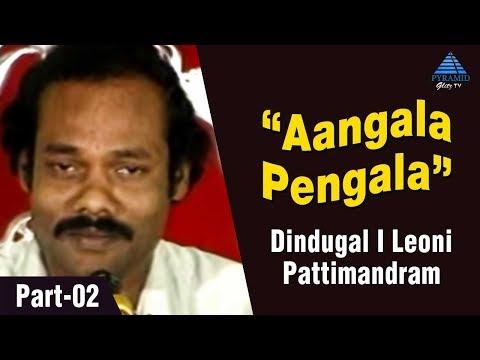 Dindigul I Leoni Pattimandram Tamil MP3 Audio