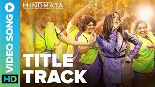 Hindmata Trailer