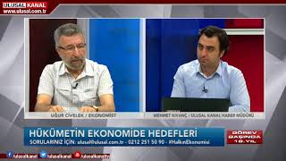 Halkın Ekonomisi-  25 Temmuz 2018- Uğur Civelek- Mehmet Kıvanç- Ulusal Kanal