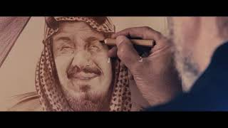 تحميل و مشاهدة يادارنا - محمد عبده MP3