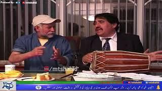 Hahahhhahaha Da Khanda Na Yeh Mar Kam | Ismail Shahid Best Performance
