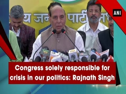 Congress solely responsible for crisis in our politics: Rajnath Singh - Madhya Pradesh #News
