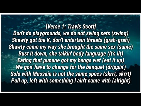 Travis Scott - NC-17 (Lyrics) ft. 21 Savage