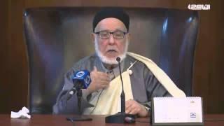 تفسير القرآن الكريم 8