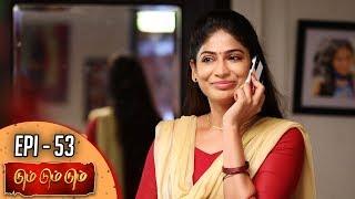 Dum Dum Dum | டும் டும் டும் | Epi - 53 | 17th October 2019 | Vijayalakshmi | Kalaignar TV