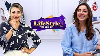 What Is Menstruation | Lifestyle With Komal | Sarwat Gilani And Dr Anjum Rehman | Aaj Entertainment