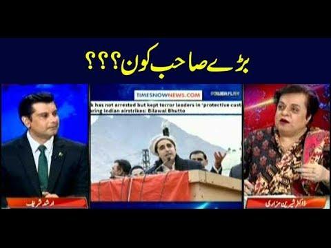 Power Play | Arshad Sharif  | ARYNews | 21 March 2019