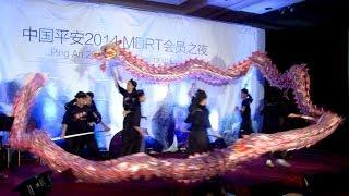多伦多万豪酒店舞龙舞狮 - 大型会议宴会庆典摄影摄像师视频制作