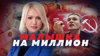 ОГРОМНАЯ ПРЕМИЯ ЗАМГУБЕРНАТОРА ХАКАСИИ // Алексей Казаков