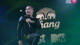 BANKK CA$H ยิ้มเข้าไว้ || Pattaya Music Festival 2014 Official