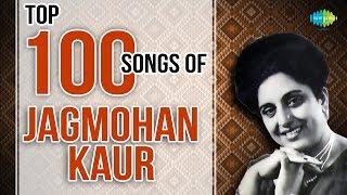 Top 100 Gana Jagmohan Kaur Special Mp3 Jukebox