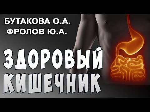Лекарственные средства для очистки организма от паразитов