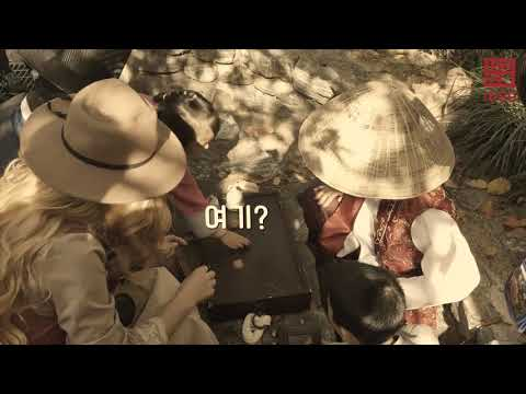 1890남산골드라마 [미스터레이듸] 제2막 | 길가, 야바위게임
