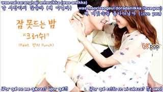 CRUSH FEAT  PUNCH – Sleepless Night (Sub. español - hangul - roma) (It's Okay, That's Love OST) HD