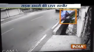 CCTV: Dramatic Footage of Bike Accident in Mumbai - India TV