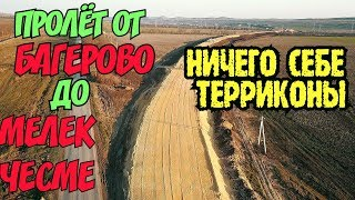 Крымский мост(20.11.2018) Летим к мосту от Багерово! Колоссальные изменения! Комментарий!