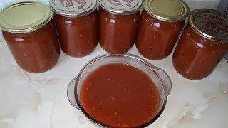 Вы больше не захотите покупать кетчуп или томатный соус. Как приготовить вкуснейший кетчуп на зиму?