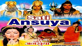 Sati Ansuya (1956) - Hindi Devotional Full Movie HD - Download this Video in MP3, M4A, WEBM, MP4, 3GP