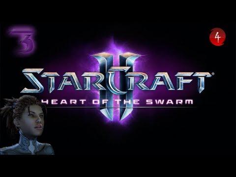 StarCraft 2 - Heart of the Swarm. Эксперт Часть 3. Встреча