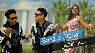 Farid Chakawak & Jawed Habibi - Saaz e Afshar (Клипхои Афгони 2019)