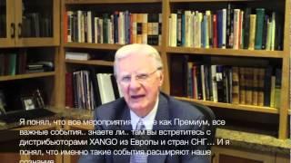 """Боб Проктор из фильма """"Секрет"""" в Киеве"""