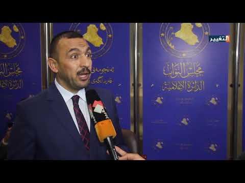 شاهد بالفيديو.. محمد البلداوي: تحالف البناء لم يستبدل اسم مرشحه فالح الفياض حتى الآن