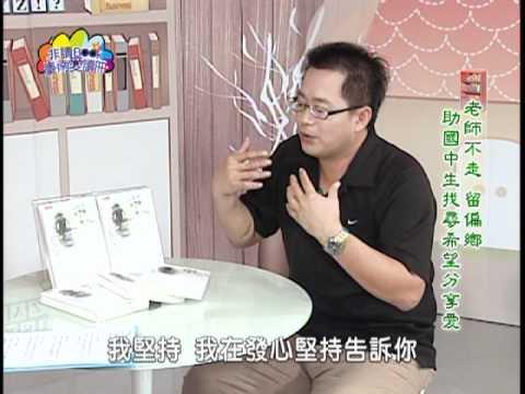 【宅閱讀記憶吐司】非讀Book臺南愛讀冊第14集(2)