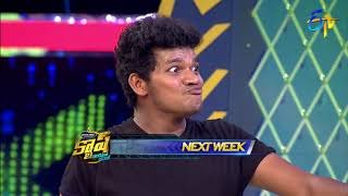 Cash | 26th May 2018 | Latest Promo - Video Youtube