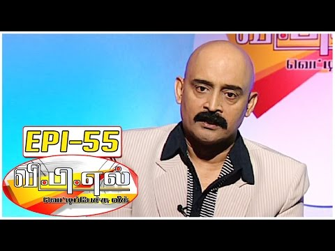 Dress Code for College Students is necessary ? | VPL with Baski #55 -Fun and Chat | Kalaignar TV