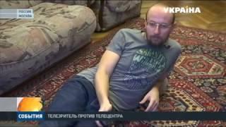 Российское Телевидение Отупляет