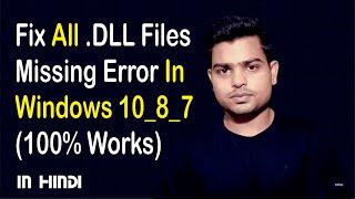 dll Files Fixer | Missing dll Files Windows | How to Fix Missing dll Files in Windows