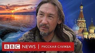 От Якутии до Москвы: путь шамана против Путина | Документальный фильм Би-би-си