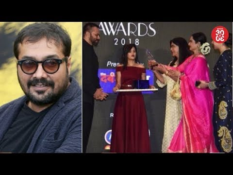 Anurag Kashyap Warns His Fans About His Fake Account | B-Town Celebs Attend An Award Function