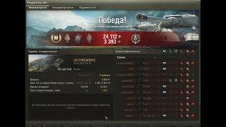 А Вам слабо?  Более 1000 урона на м2 лайт ВОИН МАСТЕР Ворлд оф танкс M2 Light Tank