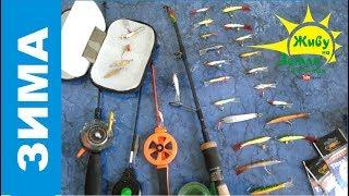 Удочка для зимней рыбалки на балансир блесну картинки