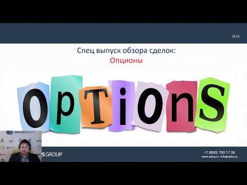 Бинарные опционы от 0. 01