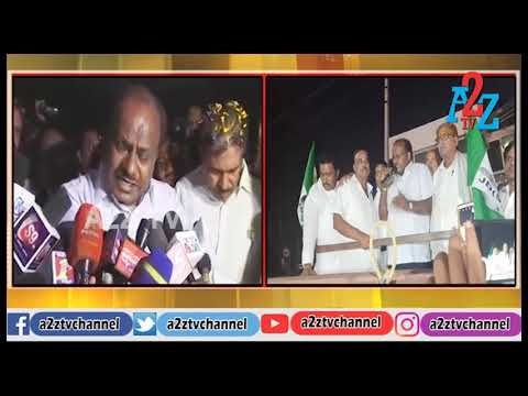 H.D Kumaraswamy Campaign in favour of Ashok Poojari | Gokak By_Election | A2Z TV
