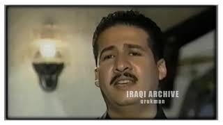 Adel Ugla عادل عكله - بس اريدك ترضه عني