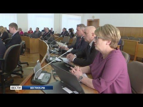 В Вологодской области утвердили новый порядок индексации социальных доплат пенсионерам