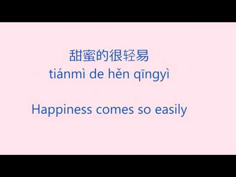 Learn Chinese from song_告白氣球 Love Confession
