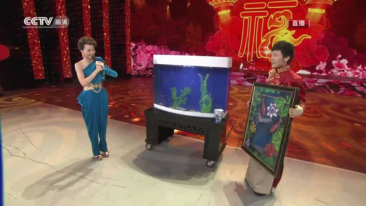 How Does This Chinese Magician Control These Goldfish?